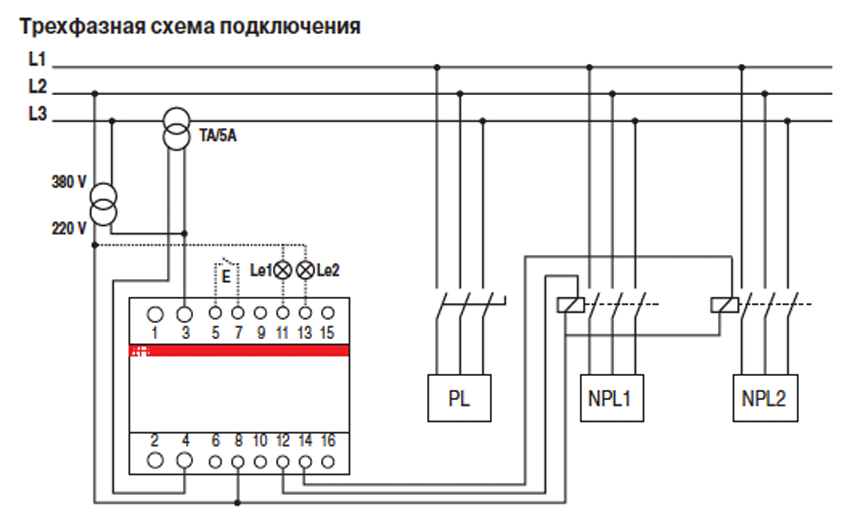 Vrte-1.5 схема подключения