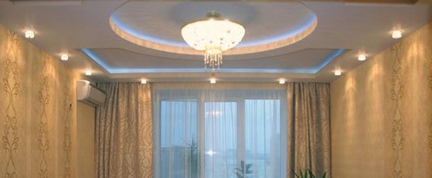 Устройство многоуровневого потолка с точечными светильниками