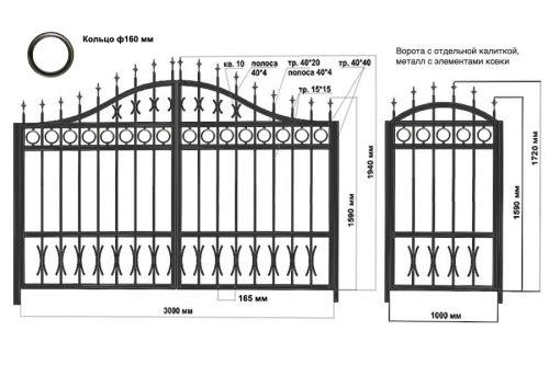 Распашные ворота с калиткой вынесенной на отдельные столбы. По верху и низу дополнены элементами ковки.